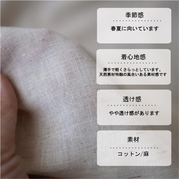 カットソー【メール便不可】  -CS0555