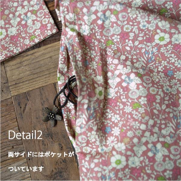 ワンピース【メール便可】  -NP1728