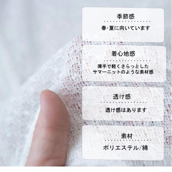 ブラウス【メール便不可】  -CS0551