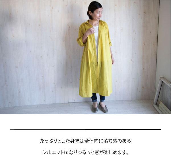 ワンピース【メール便可】  -NP1735
