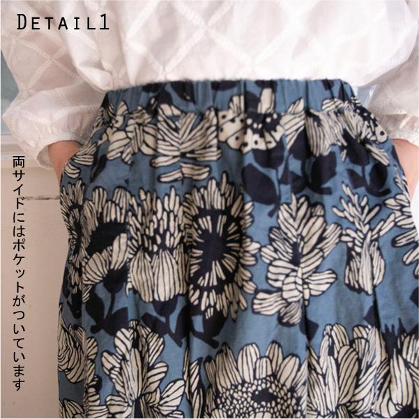 スカート【メール便不可】  -ST0502