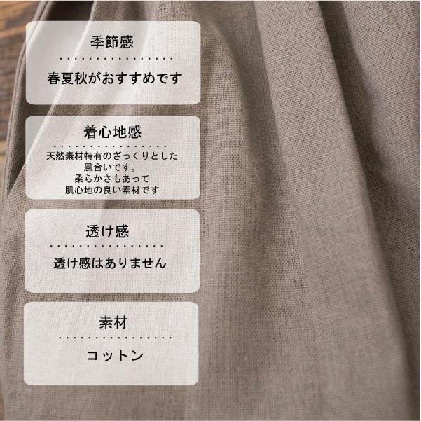 パンツ【メール便不可】  -PT0645