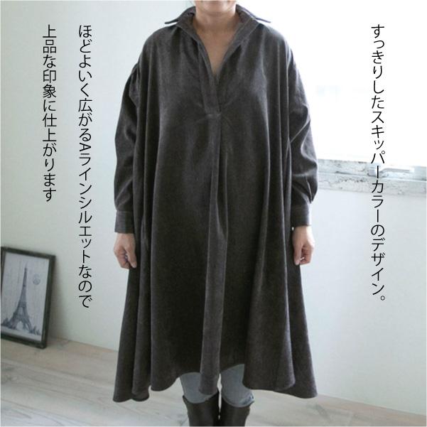 ワンピース【メール便可】  -NP1719