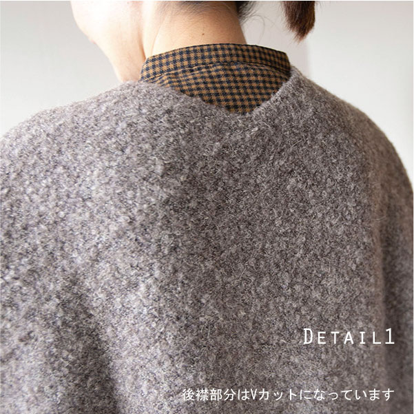 カーディガン【メール便不可】  -CD0378