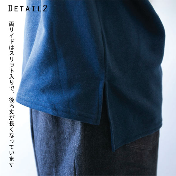 カットソー【メール便不可】  -BS0653