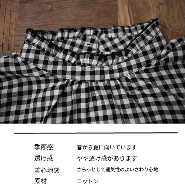 ブラウス【メール便可】  -BS0674