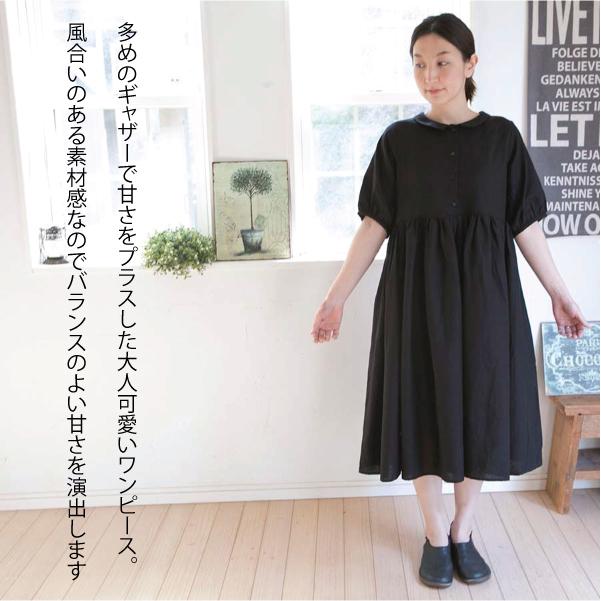 ワンピース【メール便不可】  -NP1616