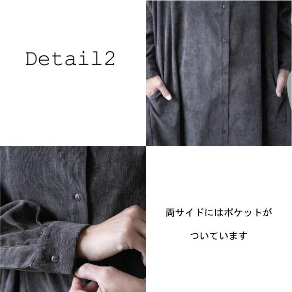 ワンピース【メール便不可】  -NP1720