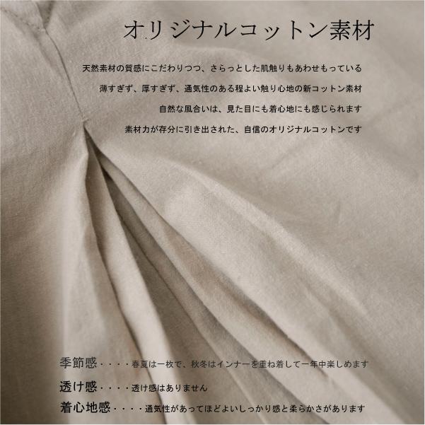 ワンピース【メール便不可】  -NP1411