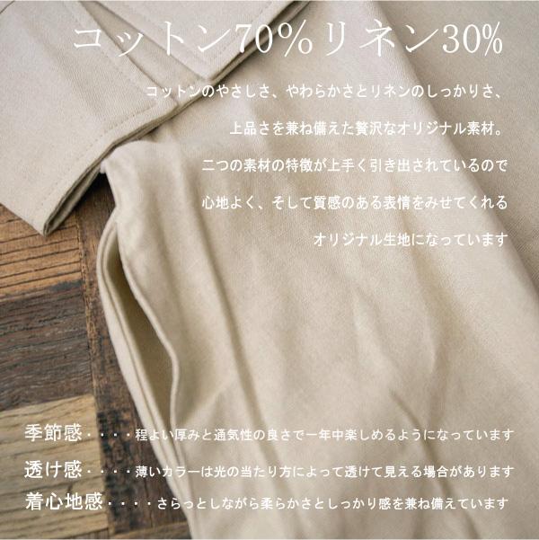 ワンピース【メール便不可】  -NP1721