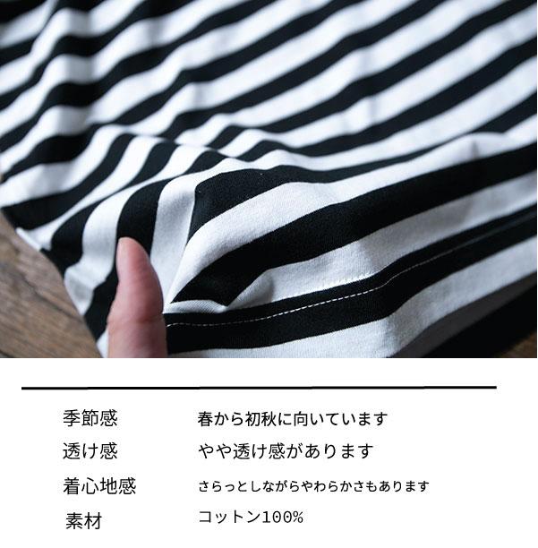 シャツ【メール便可】  -CS0585