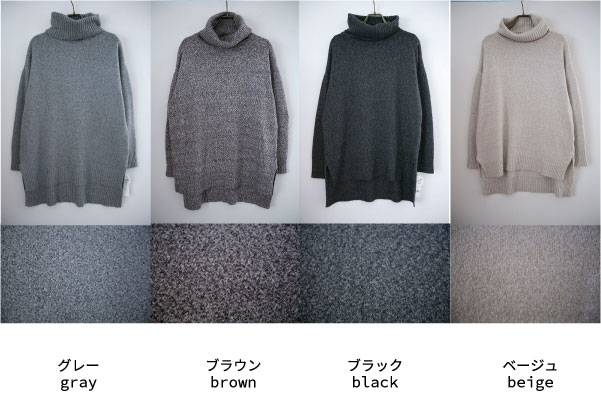 チュニック【メール便不可】  -BS0654