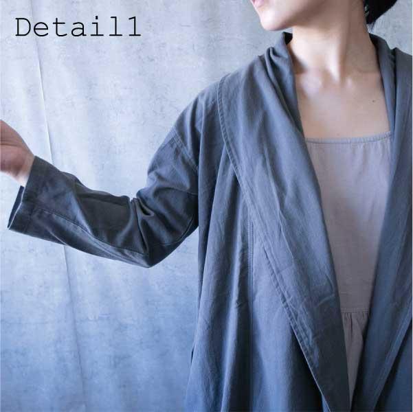 コート【メール便不可】  -CD0364