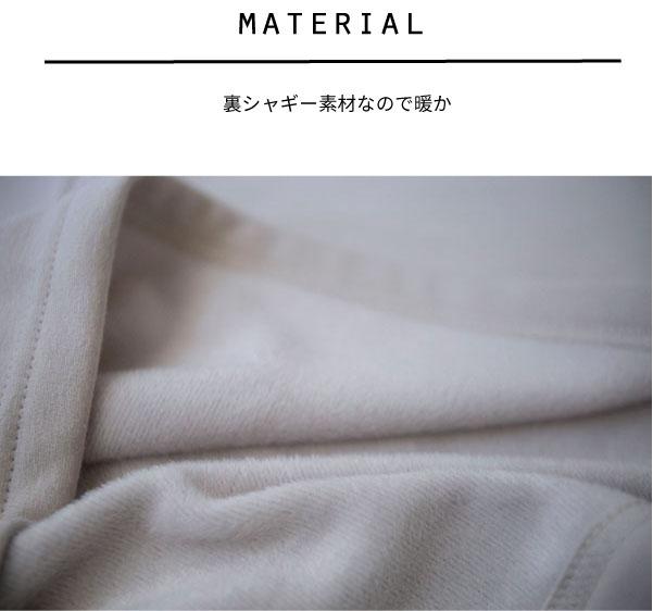 プルオーバー【メール便不可】  -CS0598