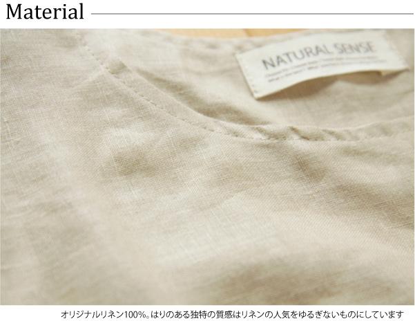ワンピース【メール便不可】  -NP0024