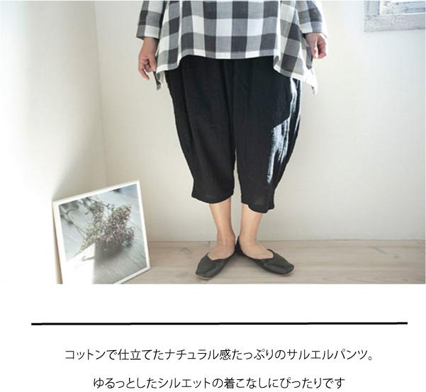 パンツ【メール便不可】  -PT0682
