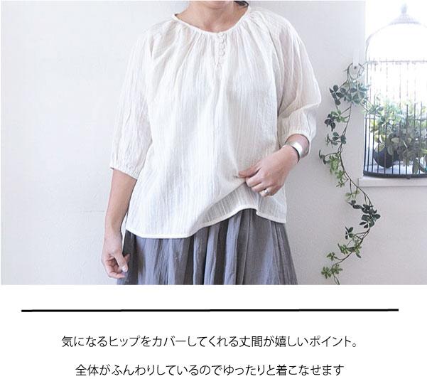 ブラウス【メール便可】  -BS0603