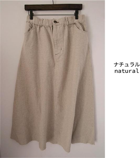 スカート【メール便不可】  -ST0503