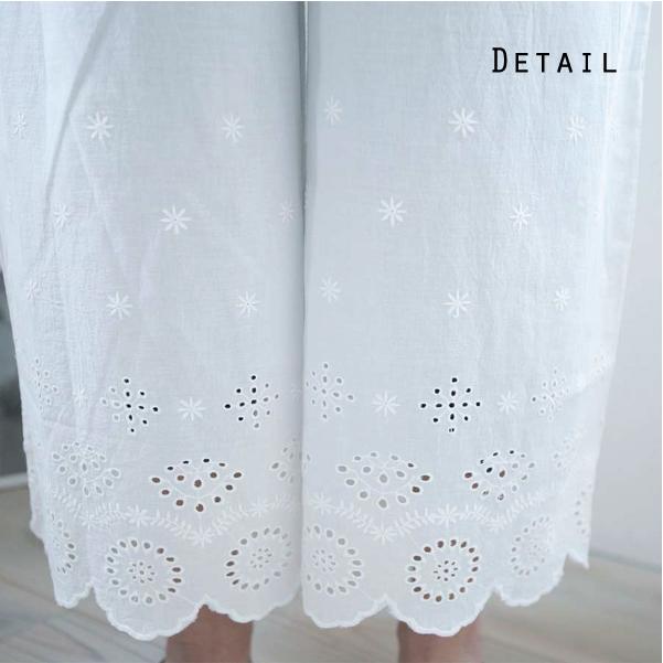 ペチパンツ【メール便可】  -PT0636