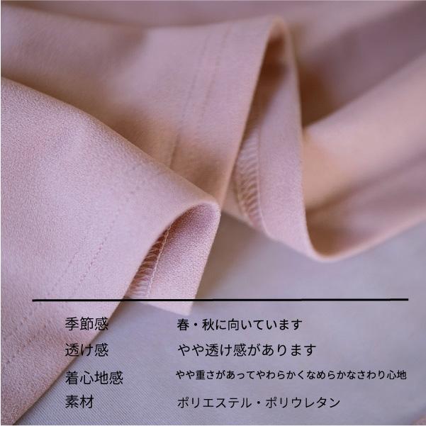 ワンピース【メール便可】  -NP1739