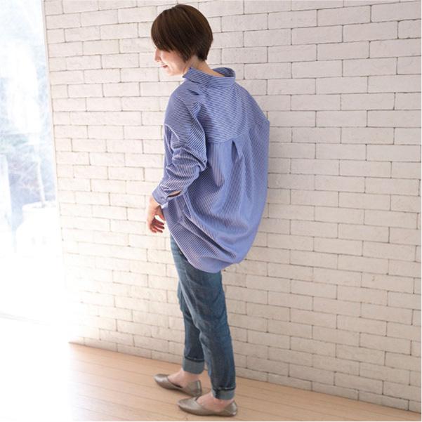シャツ【メール便不可】  -BS0687