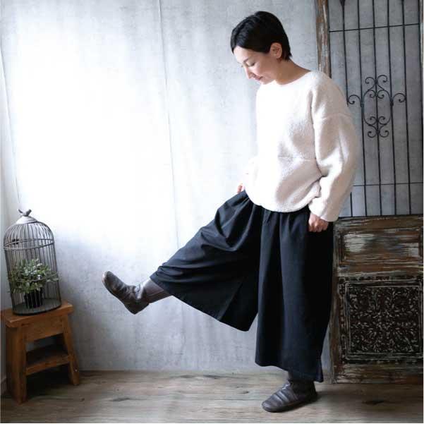 パンツ【メール便不可】  -PT0658