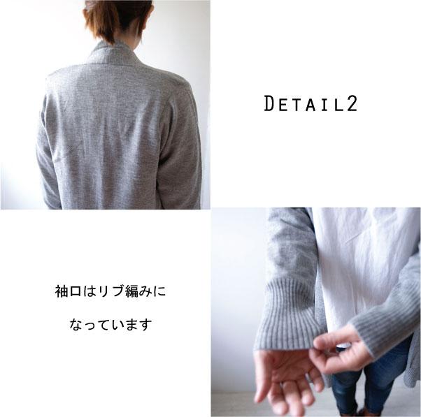 カーディガン【メール便不可】  -CD0379