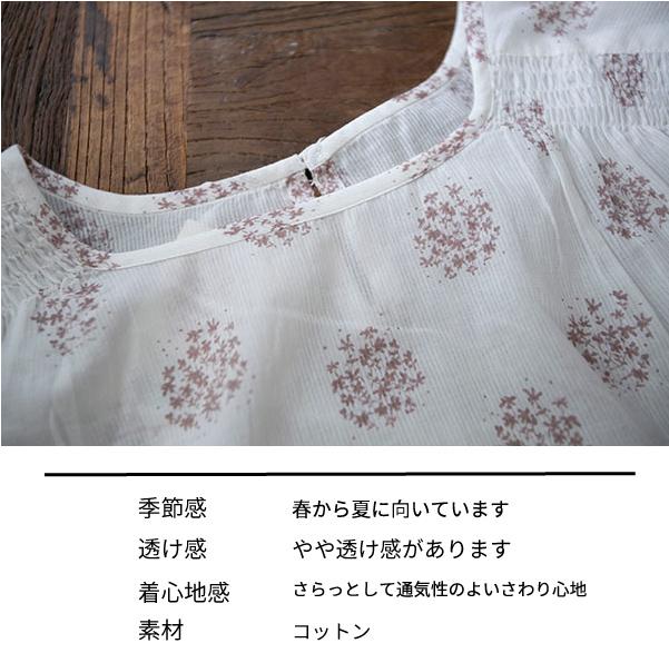 ブラウス【メール便可】  -BS0667