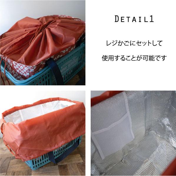 バッグ【メール便不可】  -BG0188