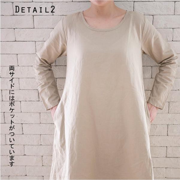 ワンピース【メール便不可】  -NP1912