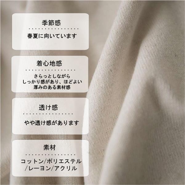 プルオーバー【メール便不可】  -CS0525