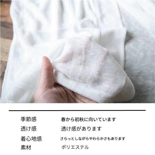 カーディガン【メール便不可】  -CD0373