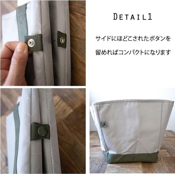 バッグ【メール便不可】  -BG0189