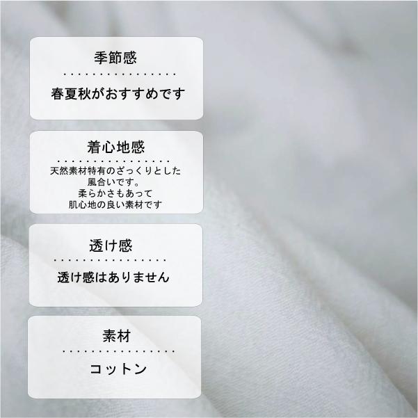 ワンピース【メール便不可】  -NP0702