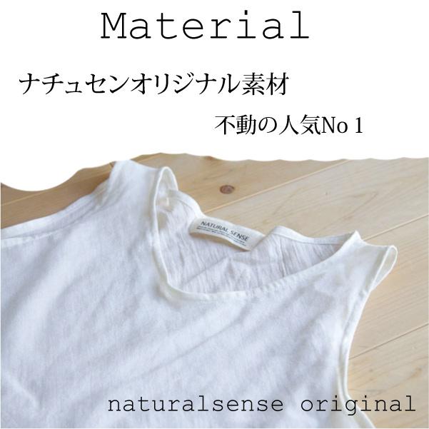サーキュラー ワンピース【メール便可】  -NP0476