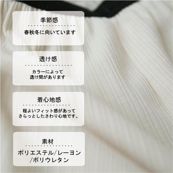 レギンス【メール便可】  -PT0620