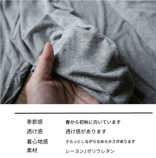カーディガン【メール便不可】  -CD0374