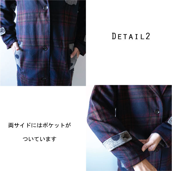 コート【メール便不可】  -CT0151