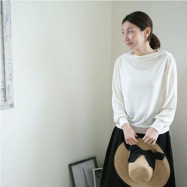 プルオーバー【メール便可】  -CS0538