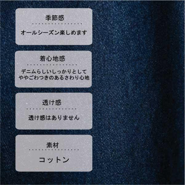 パンツ【メール便不可】  -PT0660