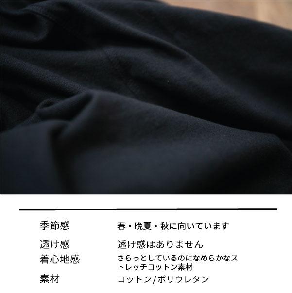 パンツ【メール便可】  -PT0702