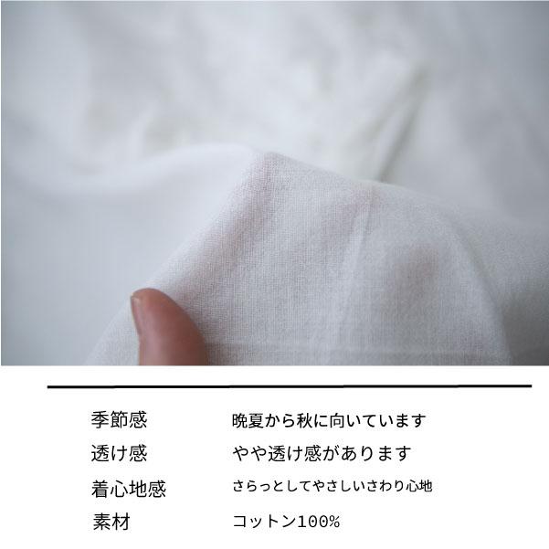 ブラウス【メール便不可】  -CS0592