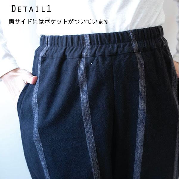 パンツ【メール便不可】  -PT0706