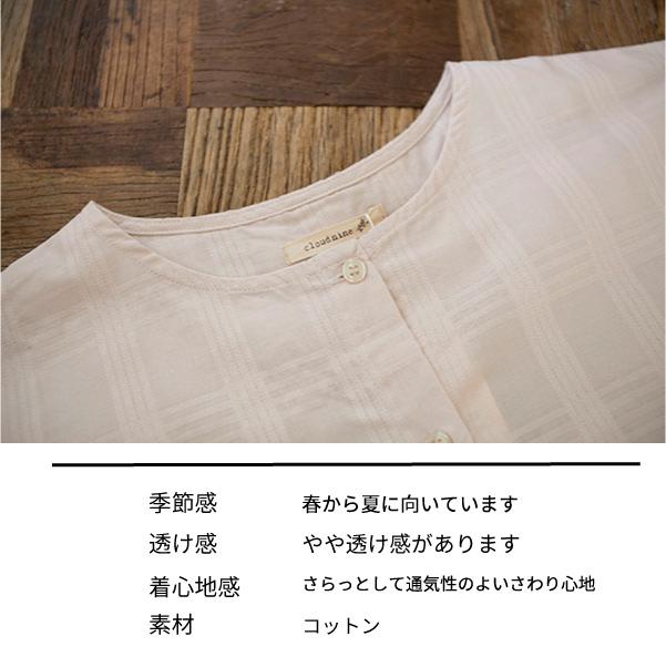 ブラウス【メール便可】  -BS0719