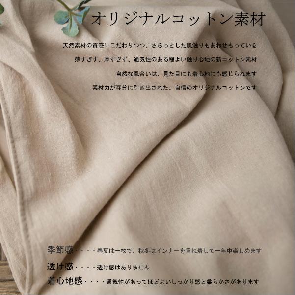 パンツ【メール便不可】  -PT0597