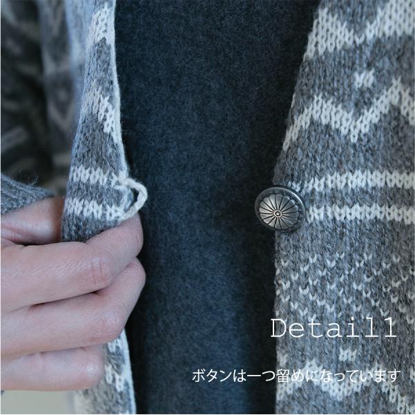 カーディガン【メール便不可】  -CD0334