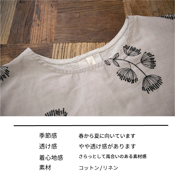 ブラウス【メール便可】  -BS0720