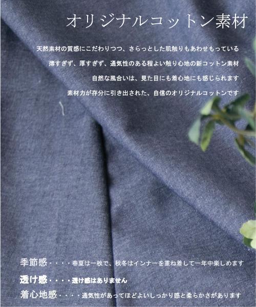 ガウチョパンツ【メール便不可】  -PT0601