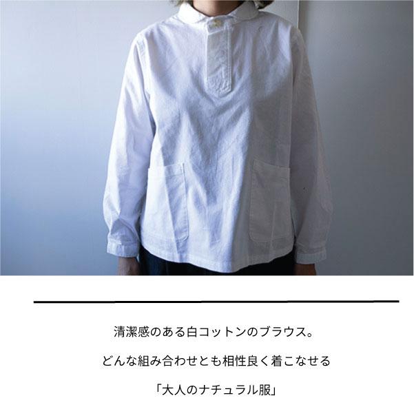 ブラウス【メール便可】  -BS0652