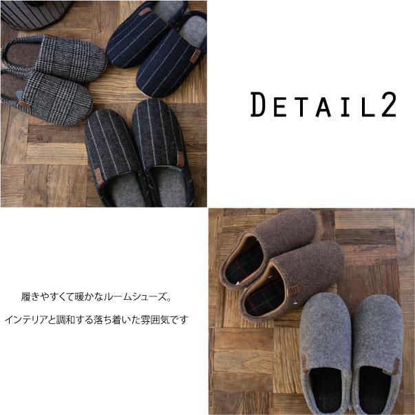 ルームシューズ【メール便不可】  -AE0196